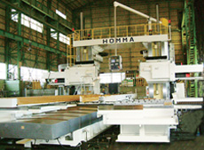 Homma HMC horizontal milling center, super size machining